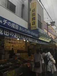 コリアンタウン@鶴橋♪ - ☆おきらく専業主婦日記☆