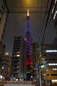 東京タワー2224/2225 - 日々是闘い。〈木村光一の独白〉