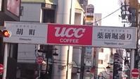 y散歩♪ ~広島 - 新 LANILANIな日々
