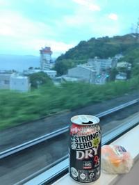 告白!熱海通勤!! - ハンちゃん Goes On!!
