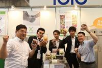 FOOMA JAPAN 2017 国際食品工業展  初日 - 木原製作所ブログ