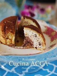 フィレンツェ名物、Zuccotto - Cucina ACCA