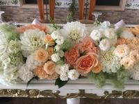 ウェディング - 花屋敷