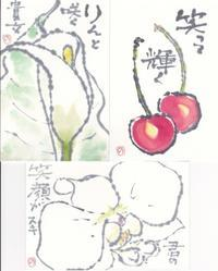 水仙絵手紙教室 模写の日でした ♪♪  - NONKOの絵手紙便り