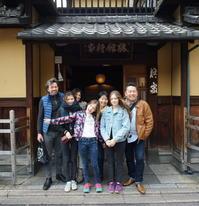 京都最終日 (2006年春)Vol.2 - べルリンでさーて何を食おうかな?