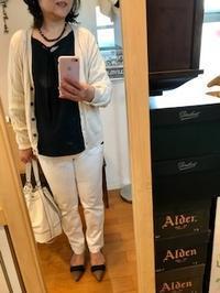 ゆるトップス×白パンツ - 着まわせない