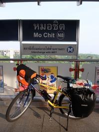 タイならではのツーリング「パッタルン 1」 - Daaw☆Thai ~ タイで出会ったツーリング