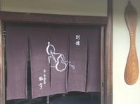 そして…神戸へ行く前に - madameHのバラ色の人生