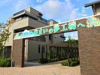 積水ハウスの静岡夢工場視察 - アトリエMアーキテクツの建築日記