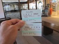 単行列車漫遊~♪514 - ほっと♪ふらっと♭写真道楽