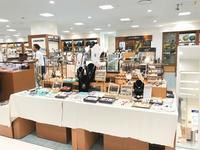 2017.6月立川伊勢丹初日! - Otonari工房