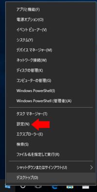 Windows 10 Creators Update でコントロールパネルはどこへいった? - パソコン教室くりっくのブログ