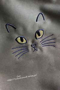 雑誌付録 3Way Cat bag♪ - 猫花雑記