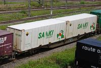 三紀運輸U53A積載 6/10東京タにて遅れ5054レのコキとコンテナ - 急行越前の鉄の話
