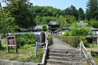 太平記を歩く。 その78 「松雲寺」 兵庫県赤穂郡上郡町 - 坂の上のサインボード
