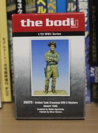 the bodi 35075 British Tank Crewman WWⅡ Western Desert 1940 - Post-Retirement Modelling Life