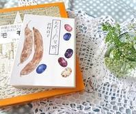 本とパセリの花 - handmade flower maya