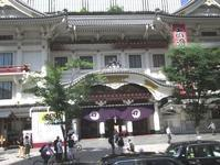 誘われて東京観光へ - Zen おりおりの記