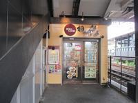 そば食い日誌 ~3杯目~【相州そば】和田町店 - 神奈川徒歩々旅