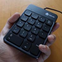 【AD】ノートPCでも数字が入力しやすくなる外付けのテンキー - 日曜アーティストの工房