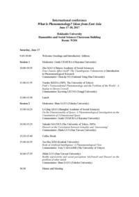 """国際会議 International Conference """"What is Phenomenology? Ideas from East Asia"""" - 田口研究室 Phenomenology and Japanese Philosophy"""