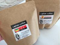 最近お気に入りのカピアンコーヒー♪ - パルシステムのある生活♪