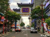 風水思想が反映されている中華街の門。 - ライブ インテリジェンス アカデミー(LIA)