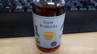 Guld Kvällsfika(複雑酒キャラメルコーヒー) - ぷぅ日記