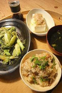 秋刀魚の缶詰ごはん - 週末は晴れても、雨でも