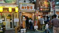 行列のできる台湾の焼き包子の店 『包包亭』包子 - ぶらりぶらぶら物語