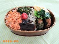 豚ひき肉海苔焼き弁当 - まるまる☆弁当