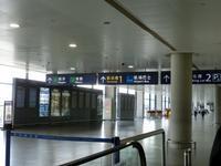 上海★まずは交通カードを買おう - 気になるシンガポール+α by Lee