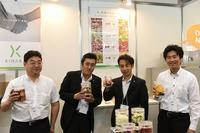 FOOMA JAPAN 2017 国際食品工業展 二日目 - 木原製作所ブログ