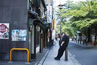 #dp2Q 京都三条下ル 木屋町  - 関西ウォーカー自遊人 Trial