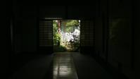 奈良町 - belakangan ini