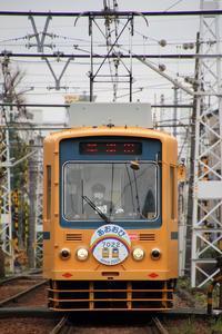 都電7022 - みちざねの鉄ログ