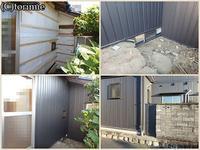 6/14・菰野・U邸(外壁工事) - とり三重成るままにsince2004