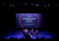 Stephan Thelen 作品、Kronos Quartet で世界プレミア - タダならぬ音楽三昧