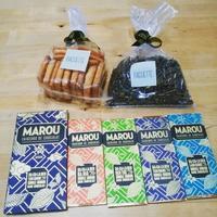 '17.3月*ダナン土産は「MAROU」のチョコがオススメ。 - たびむし。