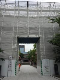 富岡八幡宮は今 - (鳥撮)ハタ坊:PENTAX k-3、k-5で撮った写真を載せていきますので、ヨロシクですm(_ _)m