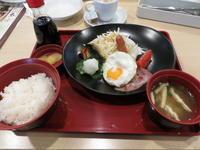 4/30 ジョイフル 赤坂店   ☆☆☆ - 銀座、築地の食べ歩き