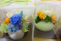 ジャム - 大阪府茨木市の花屋フラワーショップ花ごころ yomeのブロブ