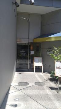 恵比寿フレンチ「レスパス」 - 料理研究家ブログ行長万里  日本全国 美味しい話