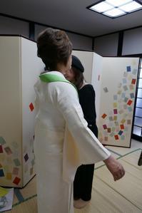 還暦記念に京都でロケ撮影🎵✨ - Colorgrace::Blog