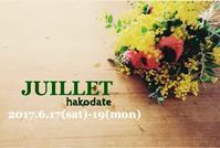 【6月開店】JUILLET hakodate OPEN♪♪ - JUILLET
