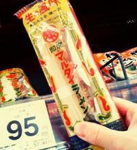 マルタイラーメン95円の出会い - ピースケさんのお留守ばん