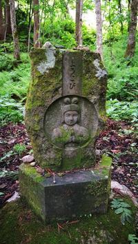 大山祇神社の2年目の旅 御本社まで @福島県西会津町 - 963-7837