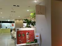 ★茶家しのわ★ - Maison de HAKATA 。.:*・゜☆