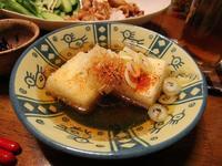 揚げ出汁豆腐 - ごまめのつぶやき