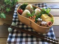 豆腐つくねのお弁当 - おうちのこと 備忘録
